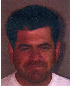 Wanted Person: Victor Eduardo Martinez